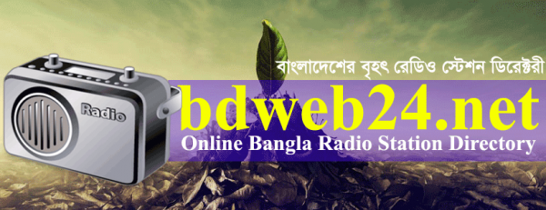 Bdweb24 net (Dhaka, Bangladesh) - Phone, Address